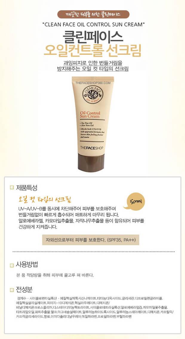 kem-chong-nang-clean-face-oil-control-sun-cream-spf35-tfs-1