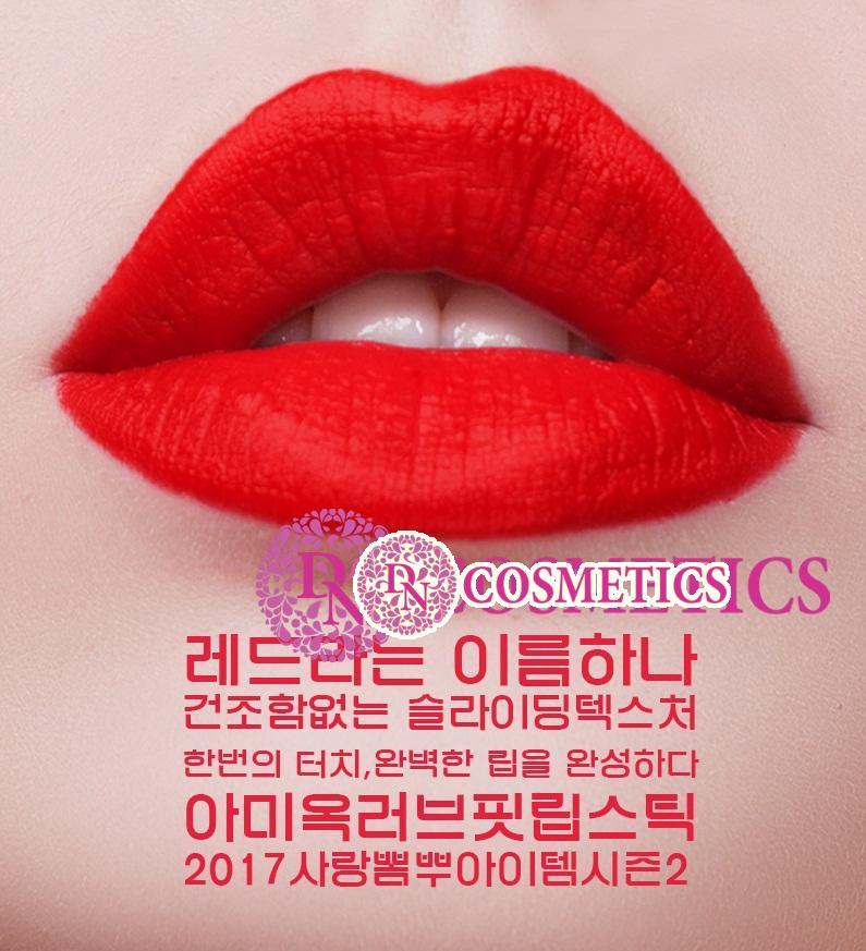 son-amok-lovefit-lipstick-2017-2