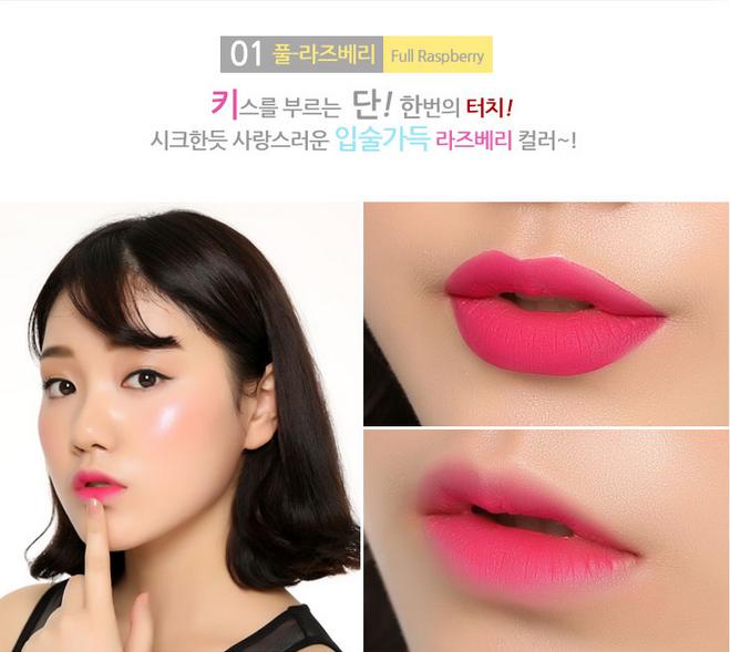 son-kem-chic-holic-long-lasting-lip-lacquer-4
