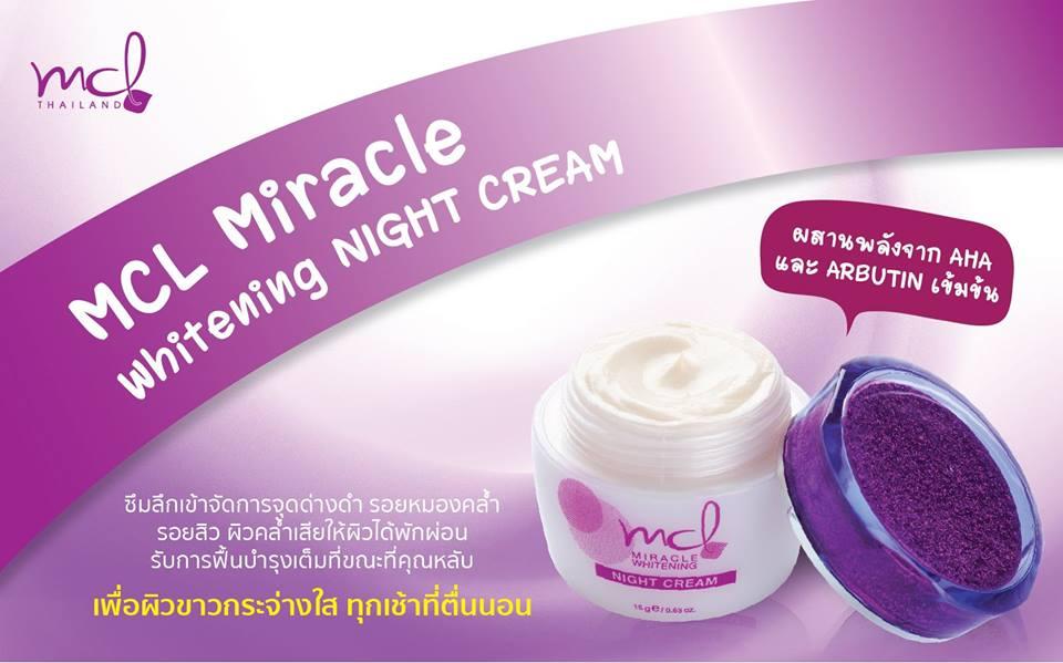 kem-duong-da-ban-dem-mcl-miracle-whitening-night-cream