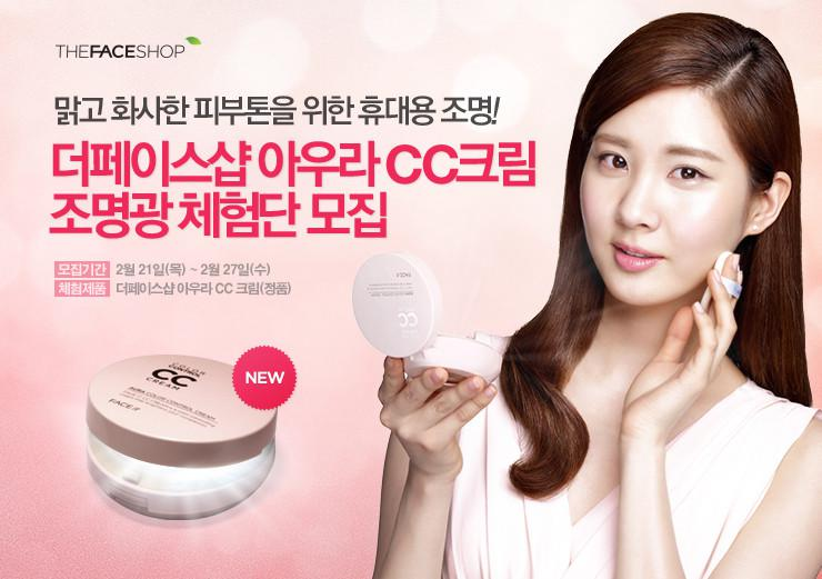 kem-nen-face-shop-cc-cream-face-aura-color-control-cream-tu-han-quoc-1