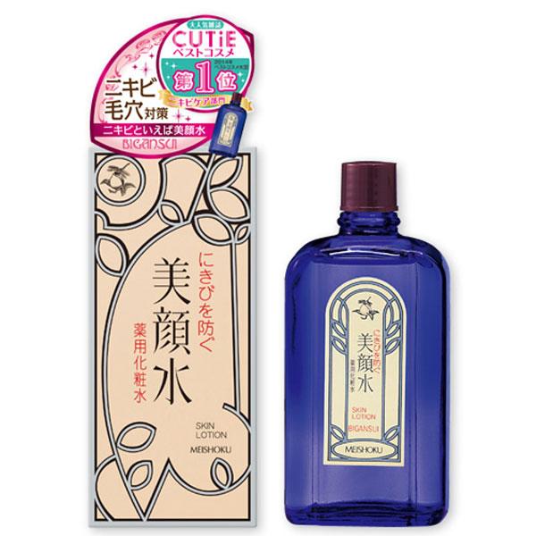 lotion-dac-tri-mun-meishoku-bigansui-medicated
