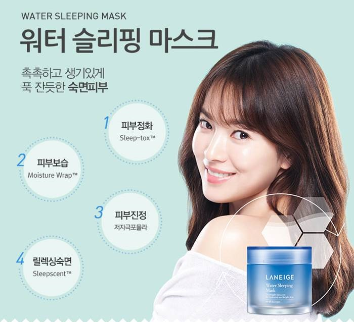 mat-na-ngu-laneige-water-sleeping-pack_ex-15ml