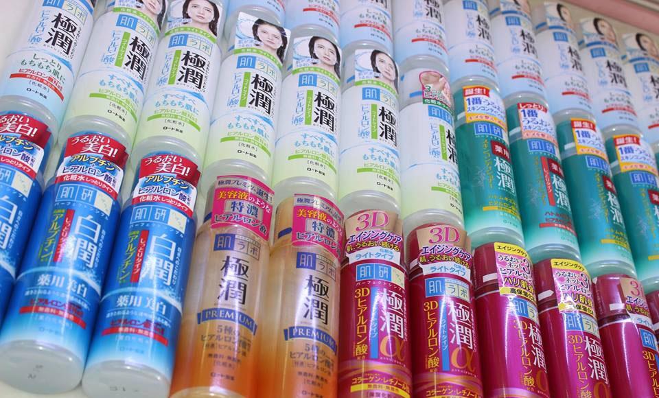 nuoc-hoa-hong-hada-labo-gokujyun-super-hyaluronic-acid-lotion-1