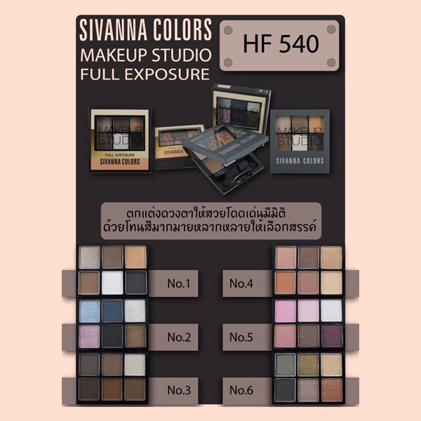 phan-mat-sivanna-hf-540-makeup-studio