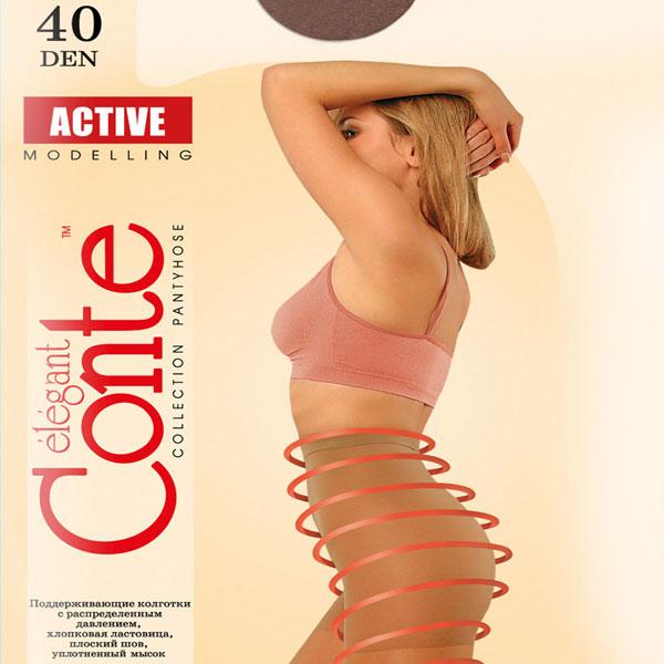 quan-tat-conte-40-den-active-co-dan-ben