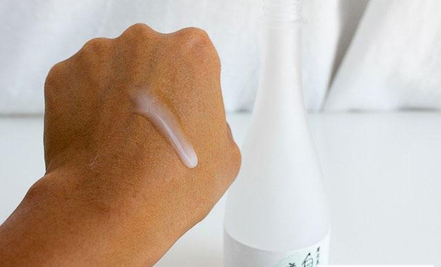 nuoc-lotion-duong-da-kuramoto-bijin-sake-nhat-ban-120ml-1