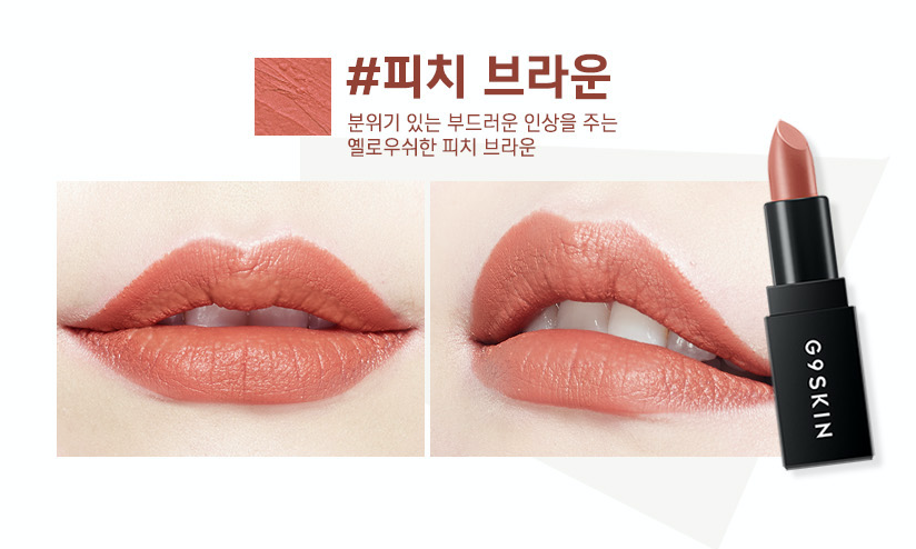 son-g9skin-first-lipstick-4