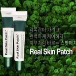 sp-gel-che-mun-real-skin-patch-