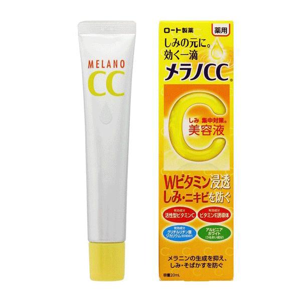 serum-vitamin-c-melano-cc-rohto-nhat-ban-20ml