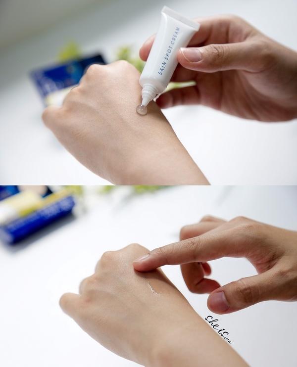 kem-tri-nam-h2-skin-spot-cream-nhat-ban-6