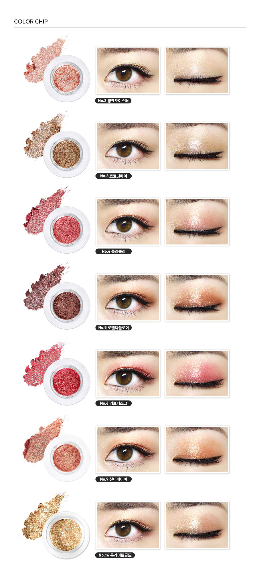 nhu-mat-aritaum-shine-fix-eyes-5