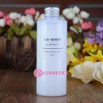 sua-duong-muji-moisturizing-milk-high-moitsure-200ml