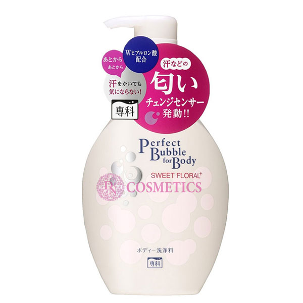 sua-tam-shiseido-perfect-bubble-trang-500ml