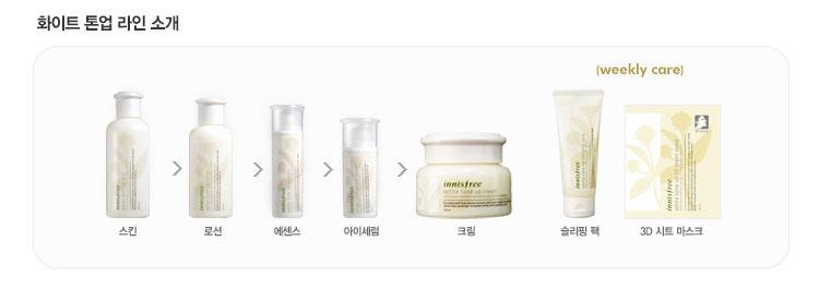 kem-innisfree-white-tone-up-cream-50ml-2-3