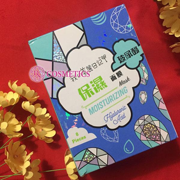 mat-na-beauty-diary