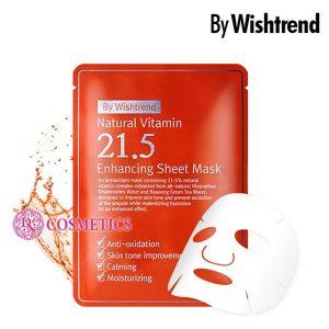 mat-na-giay-ost-natural-vitamin-21-5