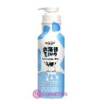 sua-tam-trang-beauty-buffet-hokkaido-milk-700ml