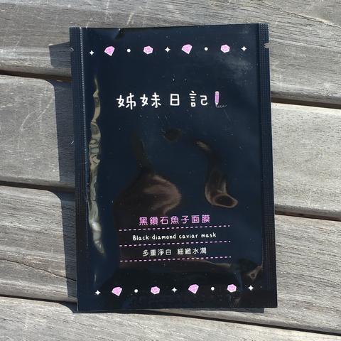 mat-na-sister-diary-dai-loan-4
