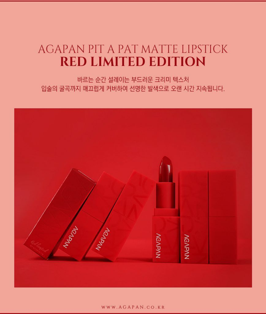 son-agapan-red-limited-edition-1