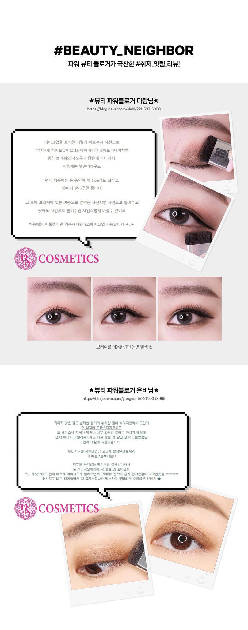 Mu Mt 16 Brand Sixteen Eye Magazine All About Shadow Mau Mat