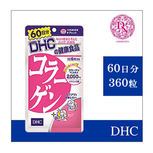 vien-uong-collagen-dhc-2050mg