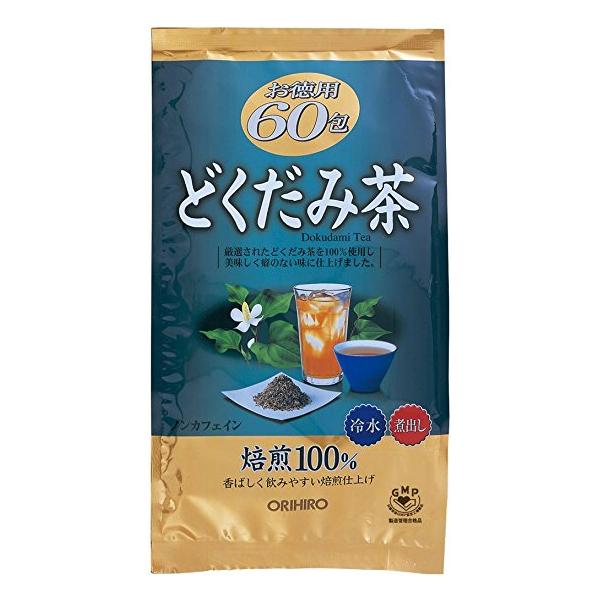 tra-thai-doc-diep-ca-dokudami-orihiro-nhat-60-tui