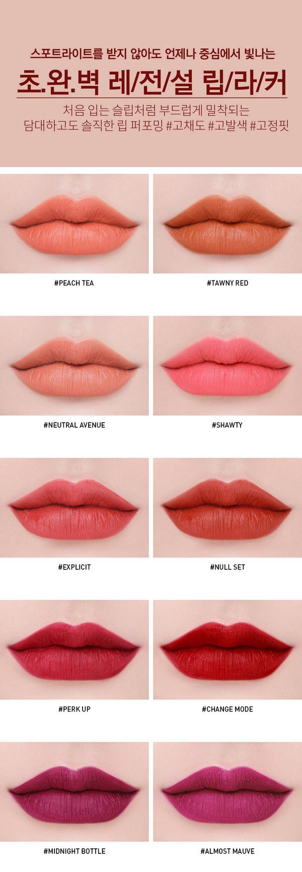 son-kem-li-3ce-soft-lip-lacquer-2