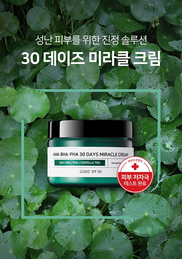 kem-duong-aha-bha-pha-30day-miracle-cream-60g-dang-hu-2