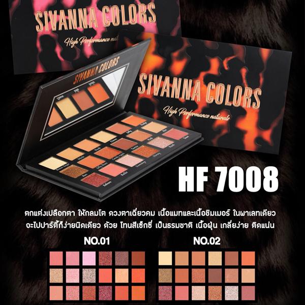 phan-mat-sivanna-hf7008-18-o-3