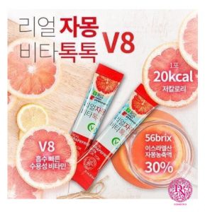 nuoc-buoi-giam-can-sanga-real-grapefruit-vita-tok-tok
