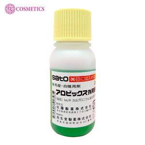 serum-moc-toc-sato-arovics-solution