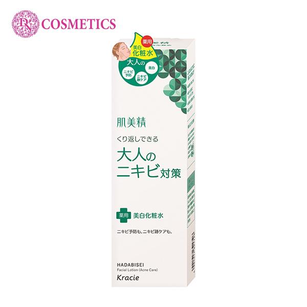 toner-tri-mun-kracie-hadabisei-facial-lotion-acne-care-200ml